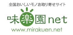 全国からおいしいものお取り寄せできます。良質な日本茶、できるだけ添加物を使わずに作ったお菓子などを主に取り扱っております。